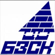 «Брянский завод силикатного кирпича» город Брянск